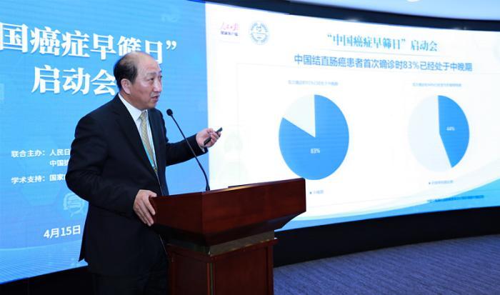 中国结直肠癌发病率10年翻一倍多 专家吁早筛查