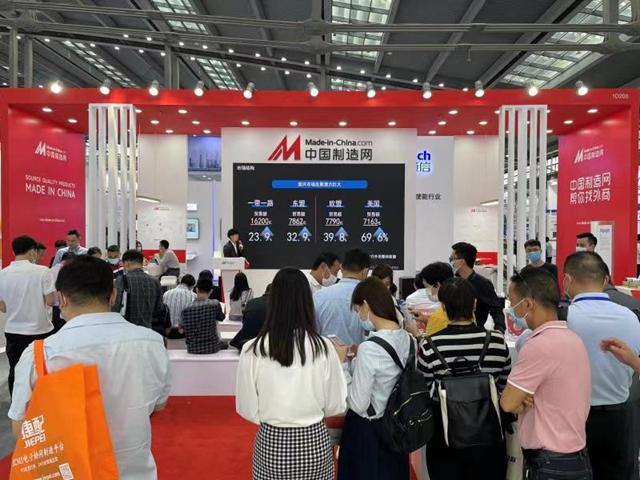 CITE2021圆满落幕!中国制造网已经连续6年参加