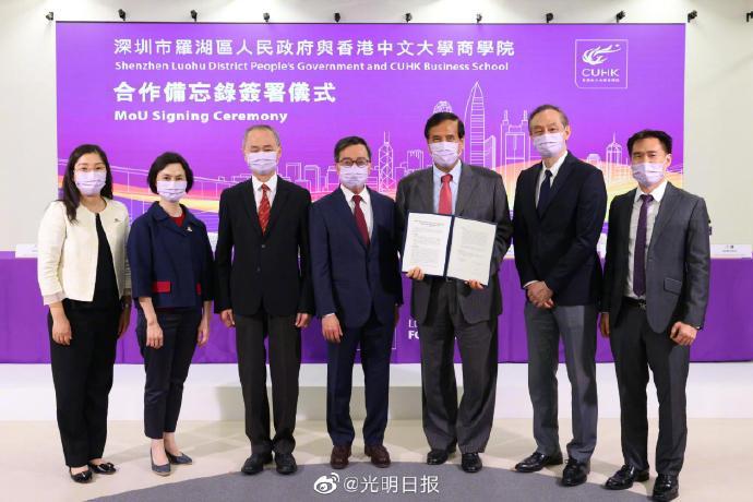 香港中文大学商学院落户深圳罗湖,开启大湾区高校教育新模式