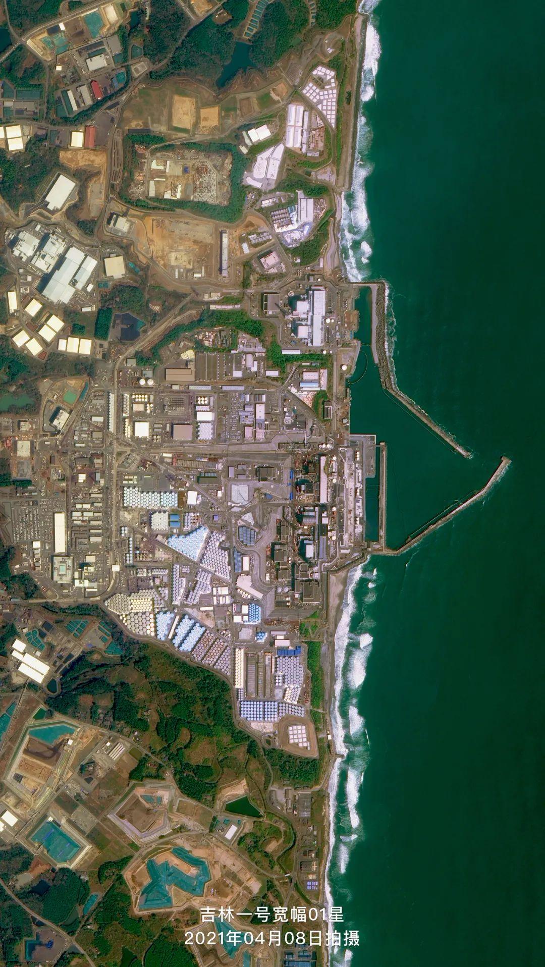 中国卫星拍摄的福岛第一核电站储水罐影像曝光!