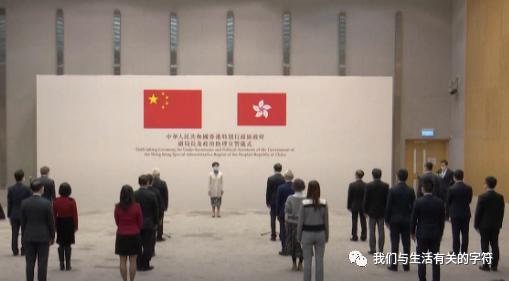 129:170000,香港公务员队伍产生了一个积极的变化