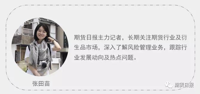 花旗银行寻求在中国筹备证券公司及期货公司