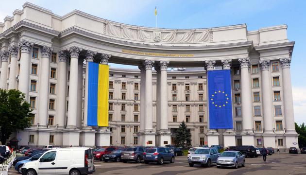 俄罗斯拘留乌克兰驻圣彼得堡总领事,乌外交部:正在全面调查
