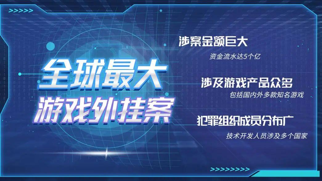 """恒大負債降2000億推進""""多元產業+數字科技""""轉型"""