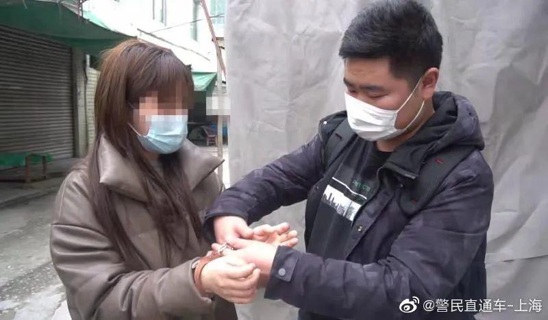 追踪 | 郭美美被批捕!
