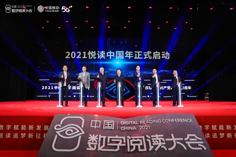 2020中国数字阅读报告发布:80后看时尚,95后爱漫画