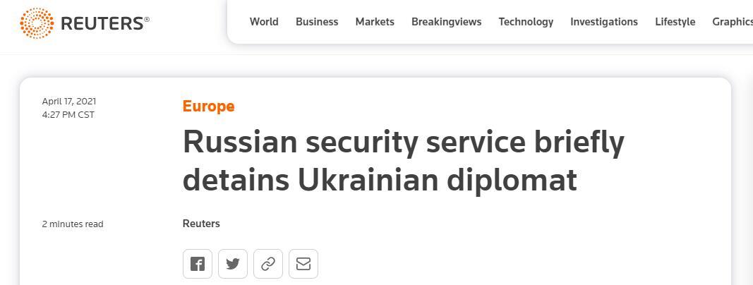 乌克兰外交部:驻圣彼得堡领事已被释放