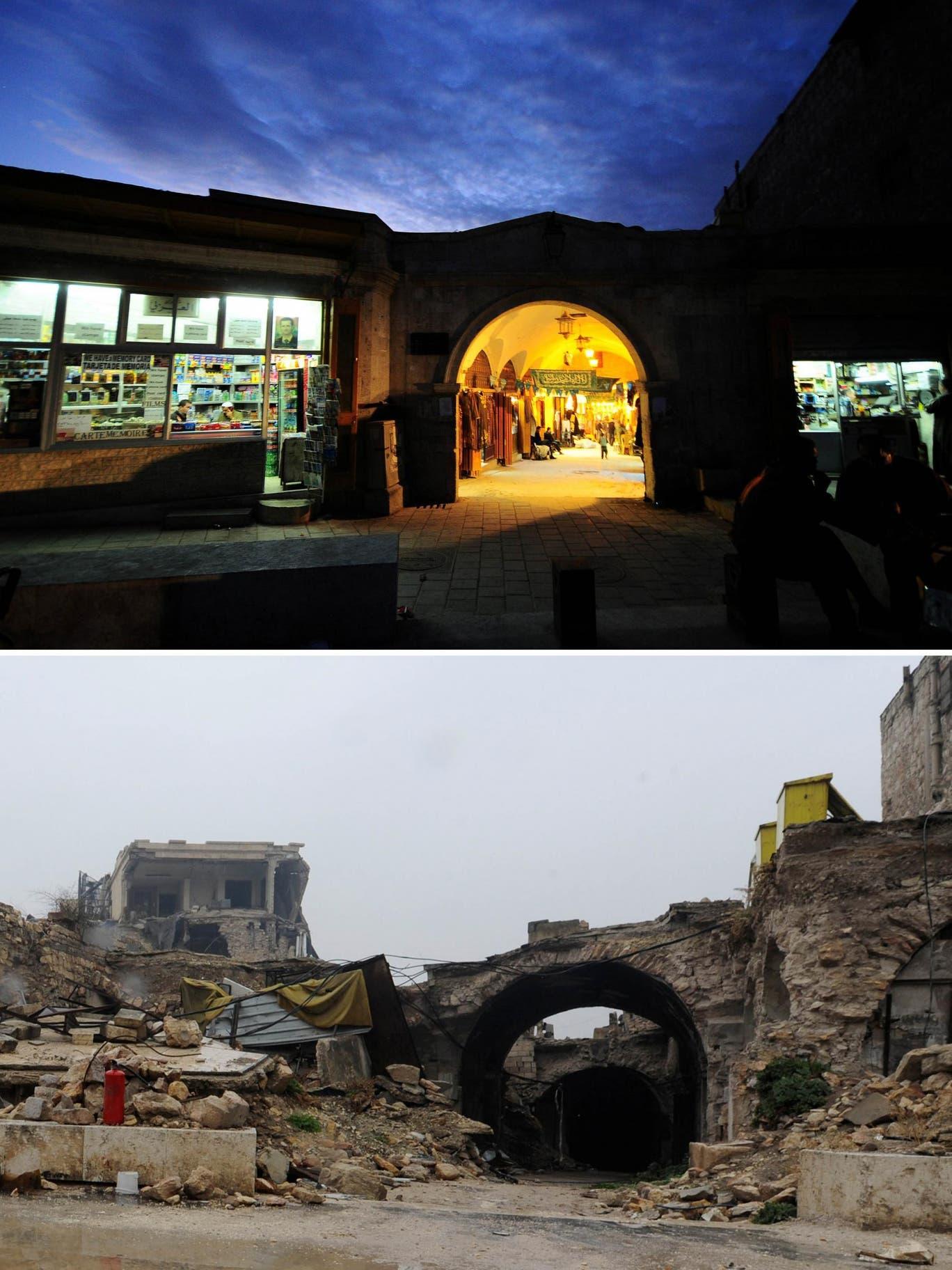 △2008年(上)與戰亂后(下),阿勒頗一處露天市場