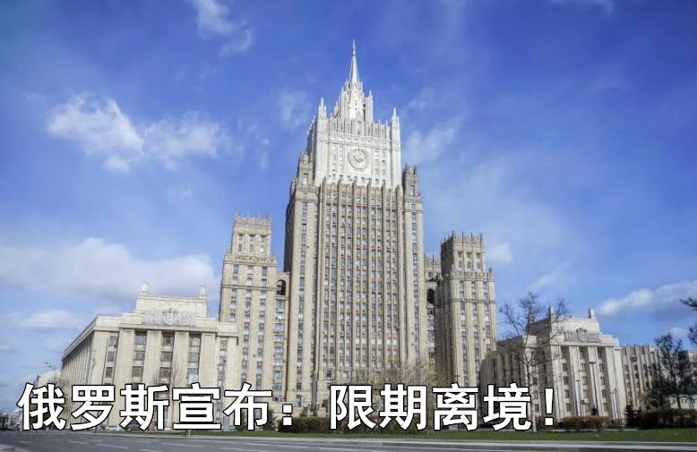 关闭的中美总领事馆离开放不远了?崔天凯回应