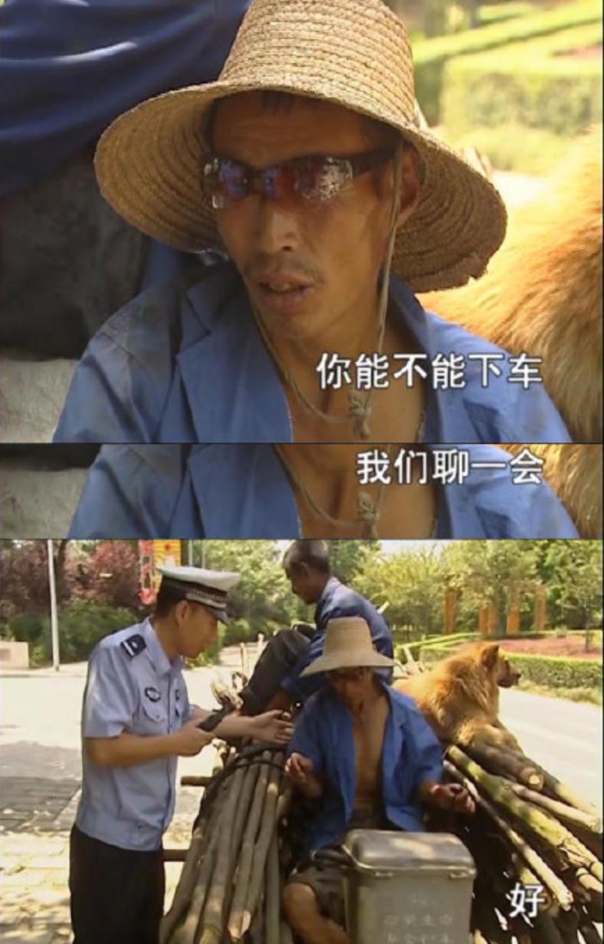 """【关注】""""现实版福贵""""找到了!谭警官已找到"""