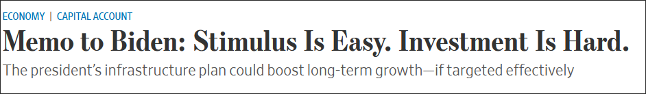 美媒提醒拜登:经济刺激易 基建投资难