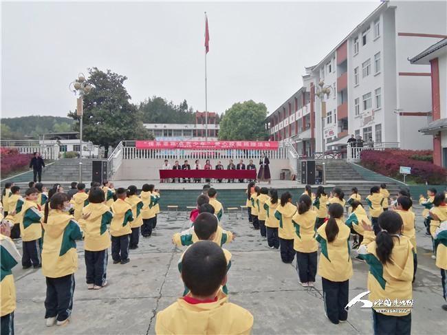 """罗家坝小学举行""""情系恩施·点亮少年"""" 爱心校服捐赠仪式"""