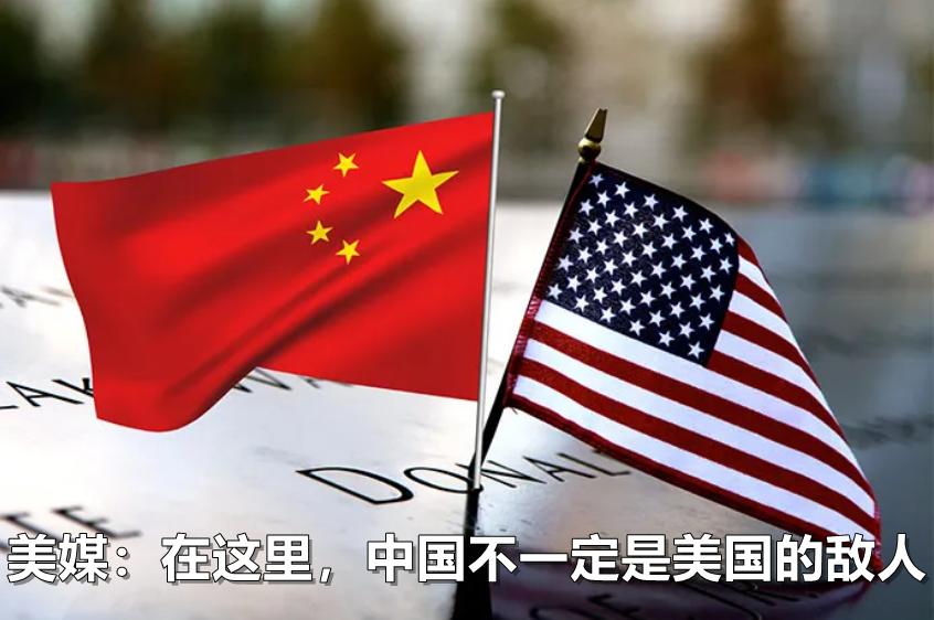 中美高层战略对话第二场会谈结束 王毅接受凤凰记者提问