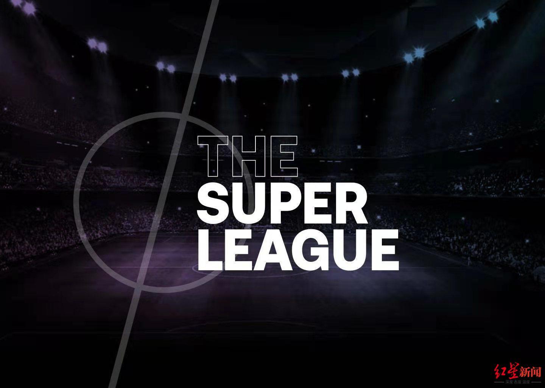 欧足联欧洲联赛中许多俱乐部造反者宣布苏宁集团停赛或将成为最大输家国际米兰  曼联  英超_新浪新闻