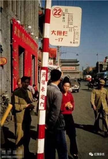 1956年的车站牌