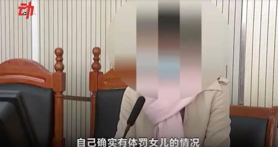 ▲佳佳母亲李某在采访中承认确实有体罚女儿的情况。图片来源:新京报动新闻截图
