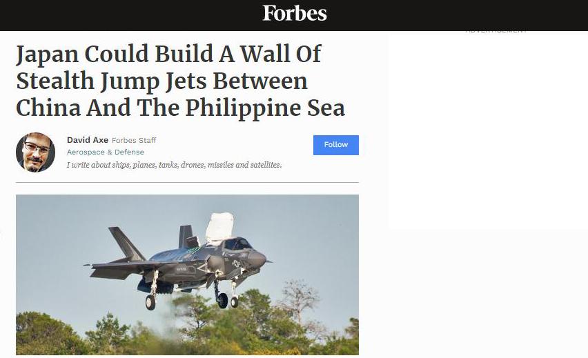 美国《福布斯》杂志网站报道截图