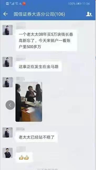 财经TOP10|茅台总工王莉落选院士!网友竟然又吵翻了
