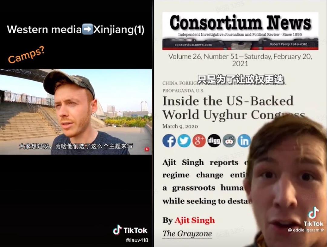 TikTok创作者揭露美国抹黑新疆的动机