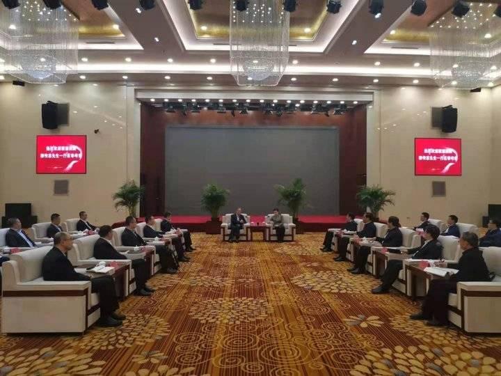 枣庄市委副书记、市长张宏伟会见联想控股柳传志一行