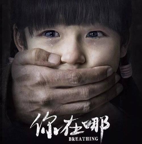 """纵深推进""""团圆""""行动,四川自贡警方设置8个被拐走失儿童血样采集点"""