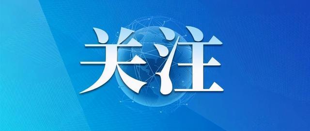 """""""五一""""小长假重庆航空日均航班量将超过130班"""