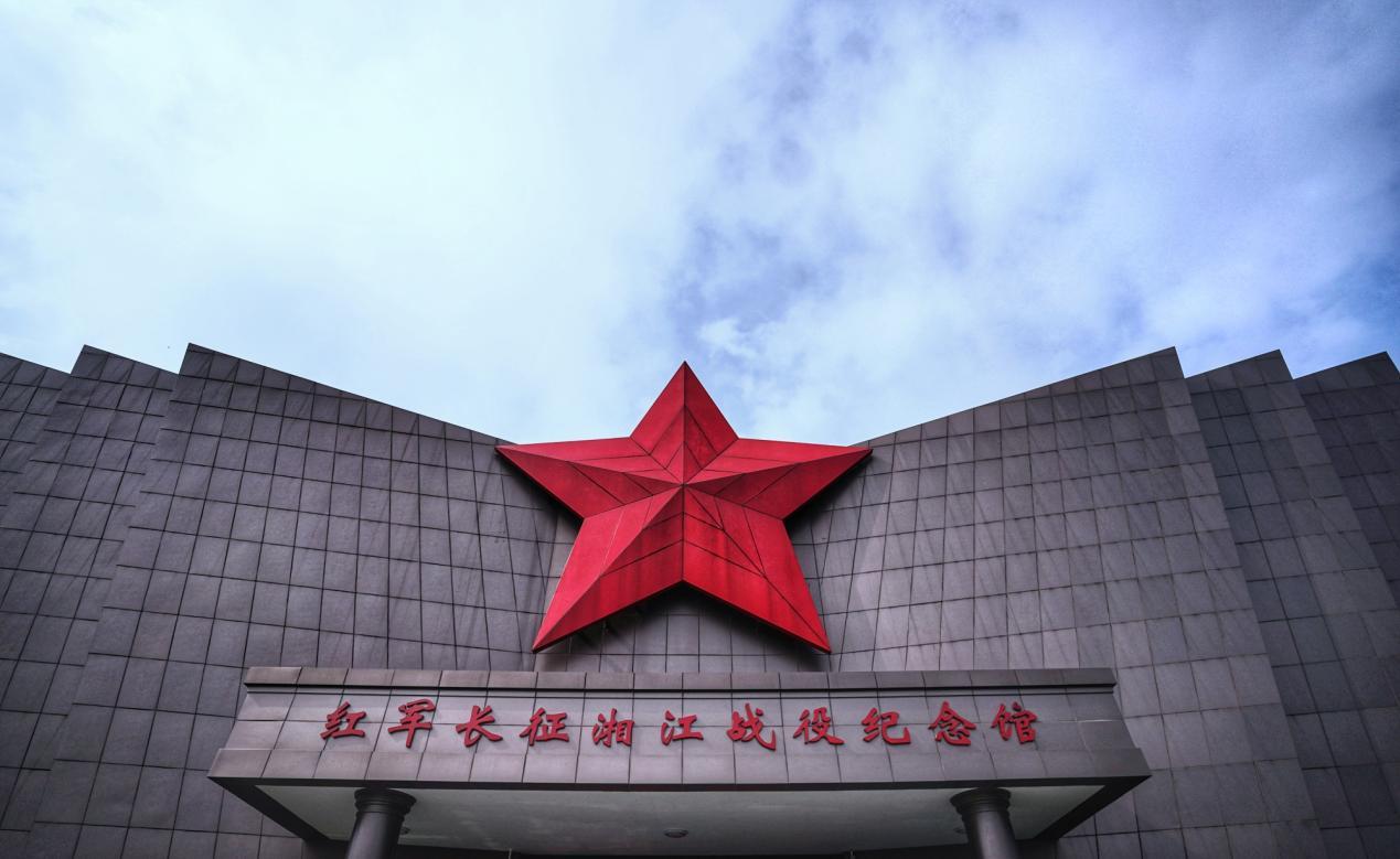 △红军长征湘江战役纪念馆(总台国广记者李晋拍摄)