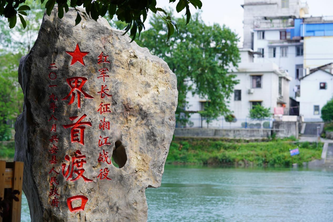 △广西兴安县界首渡口(总台央广记者潘毅拍摄)