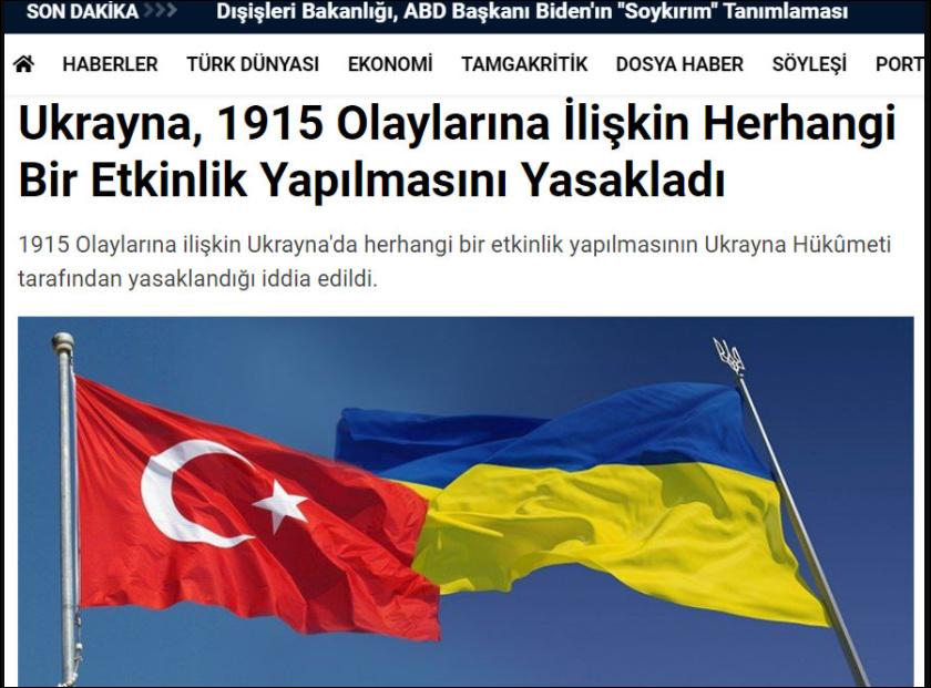 土耳其媒体Son Dakik报道截图