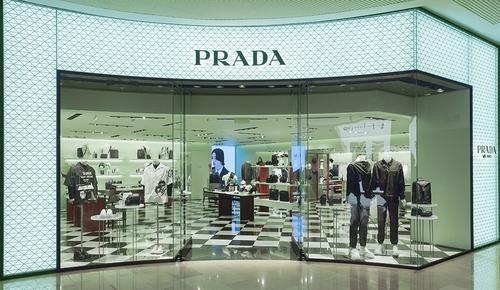 【爱购】Prada广州太古汇精品店重启