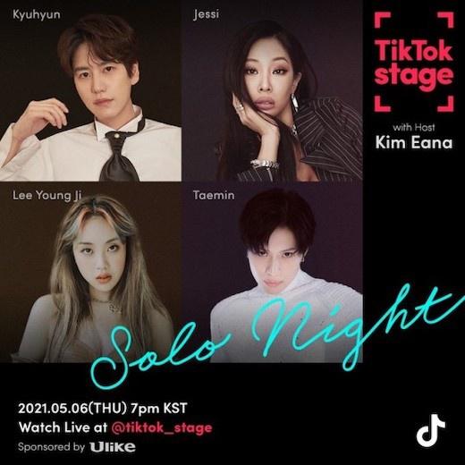 圭贤-泰民-JESSI-李泳知出演TikTok Stage Solo Night