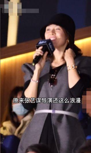 """""""谋女郎""""章子怡素颜助阵张艺谋电影 夸赞其很浪漫"""