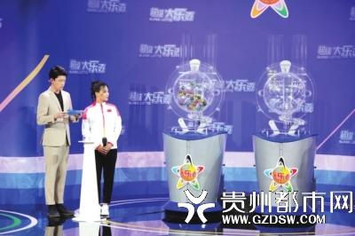 体彩追梦人与奥运冠军何姿现场见证体彩开奖