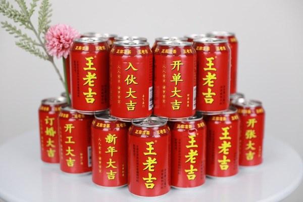 广药集团旗下上市公司广州白云山医药集团股份有限公司公布了2021年一季度财报,王老吉凉茶销售增长超30%