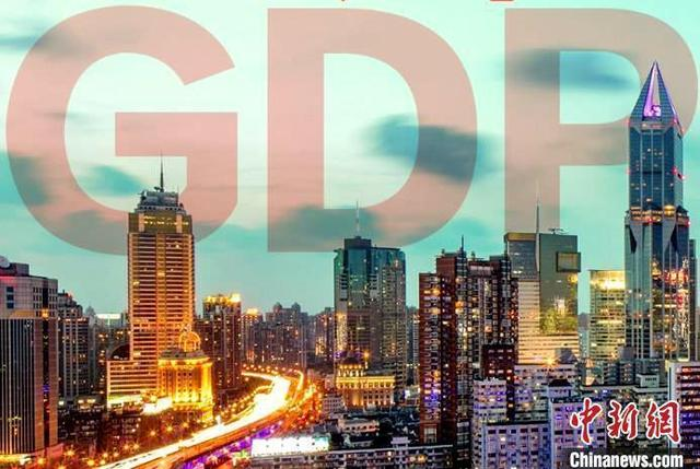 2017中国gdp排行_2020年各国GDP排名:美国同比下降3.5%,中国GDP总量排名全球第二(2)