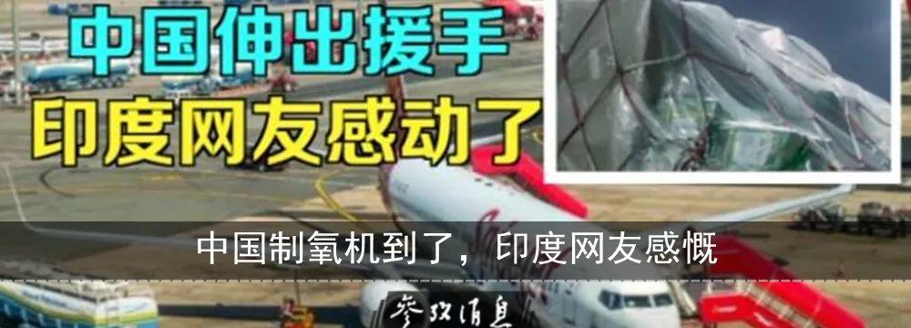 杭州被狗咬伤女孩家属或将起诉萧山疾控