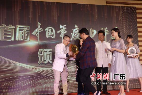 """《华语金曲奖》获""""首届中国年度IP评选""""大奖"""