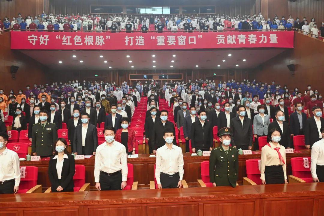 浙江省青少年庆祝建党100周年主题团日活动举行 袁家军出席