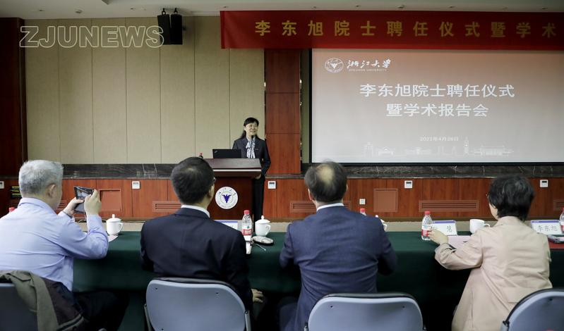 浙江大学持续引进高水平人才,李东旭院士正式加盟