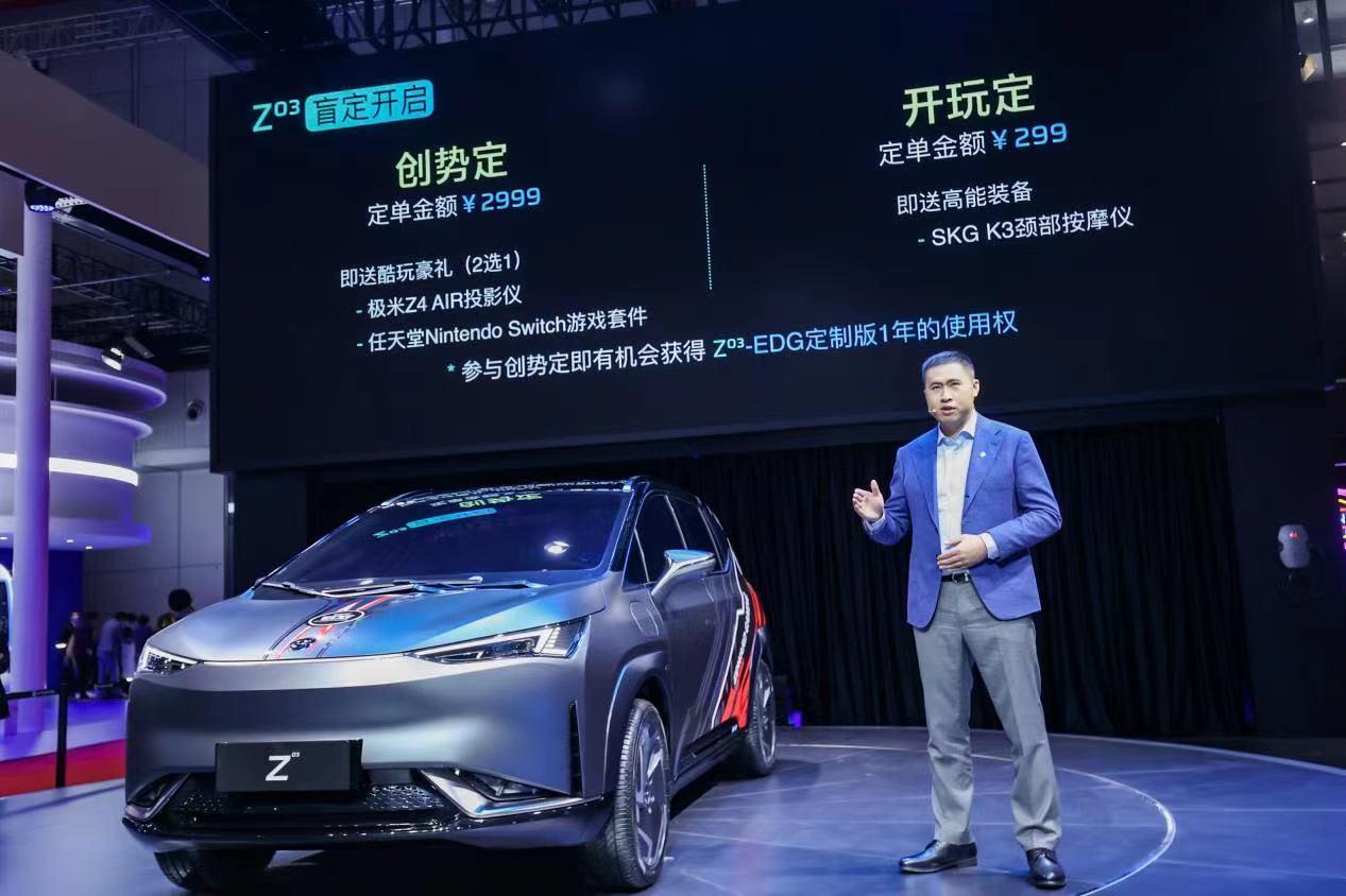 合创汽车CEO杨颖:与广汽埃安、蔚来的共用共享不影响差异化竞争