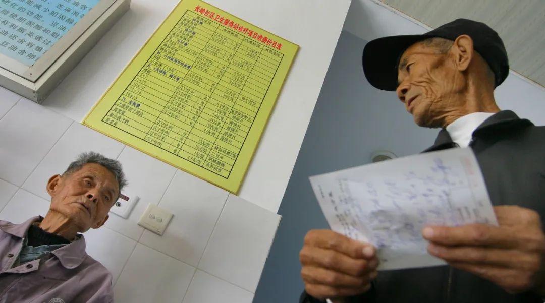 """""""沪惠保""""上线31小时参保人数破200万,平均参保年龄46岁"""