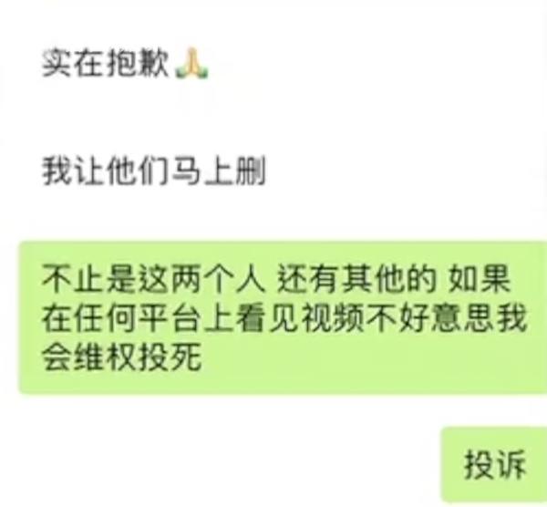 """彌合城鄉數字鴻溝需下沉""""新IT"""""""