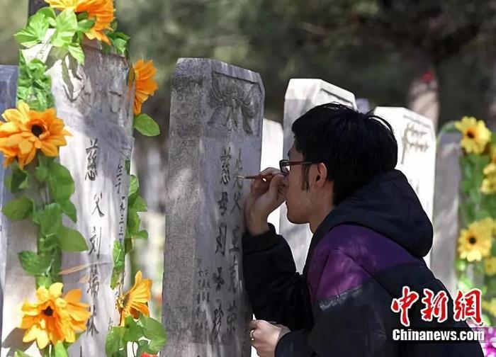 资料图:一位市民在祭拜逝者,寄托哀思。 中新社发 张浩 摄
