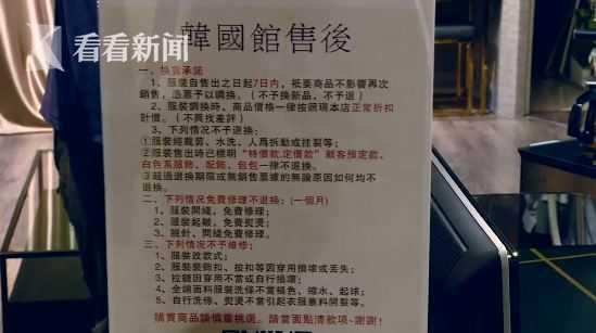 """劉尚希:""""提質增效""""""""更可持續""""要以人為核心"""