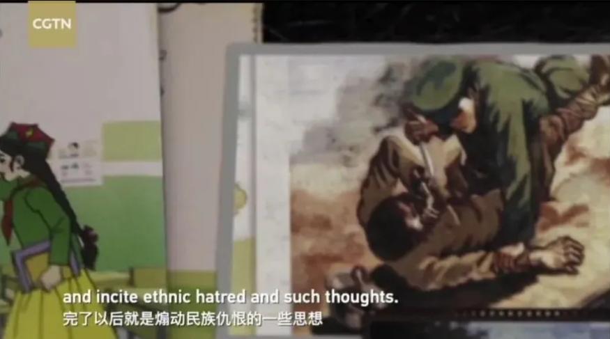 """""""毒教材""""在新疆中小学使用长达13年。图源:CGTN"""