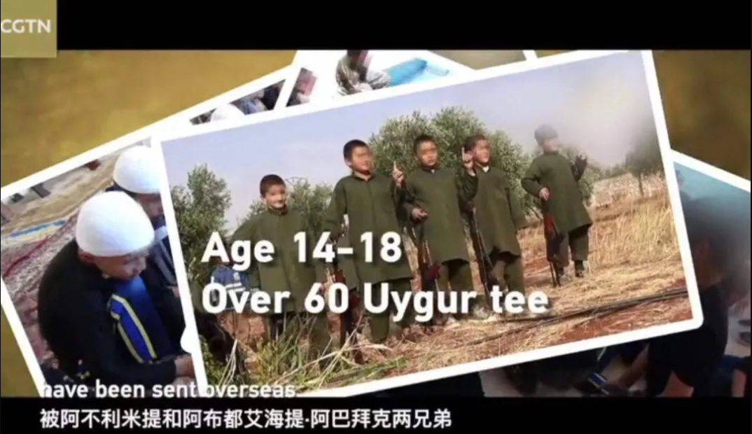"""维吾尔族青少年被输送至境外接受""""培训""""。图源:CGTN"""