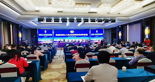 全国老年人体育新闻宣传培训班在浙江余姚举办