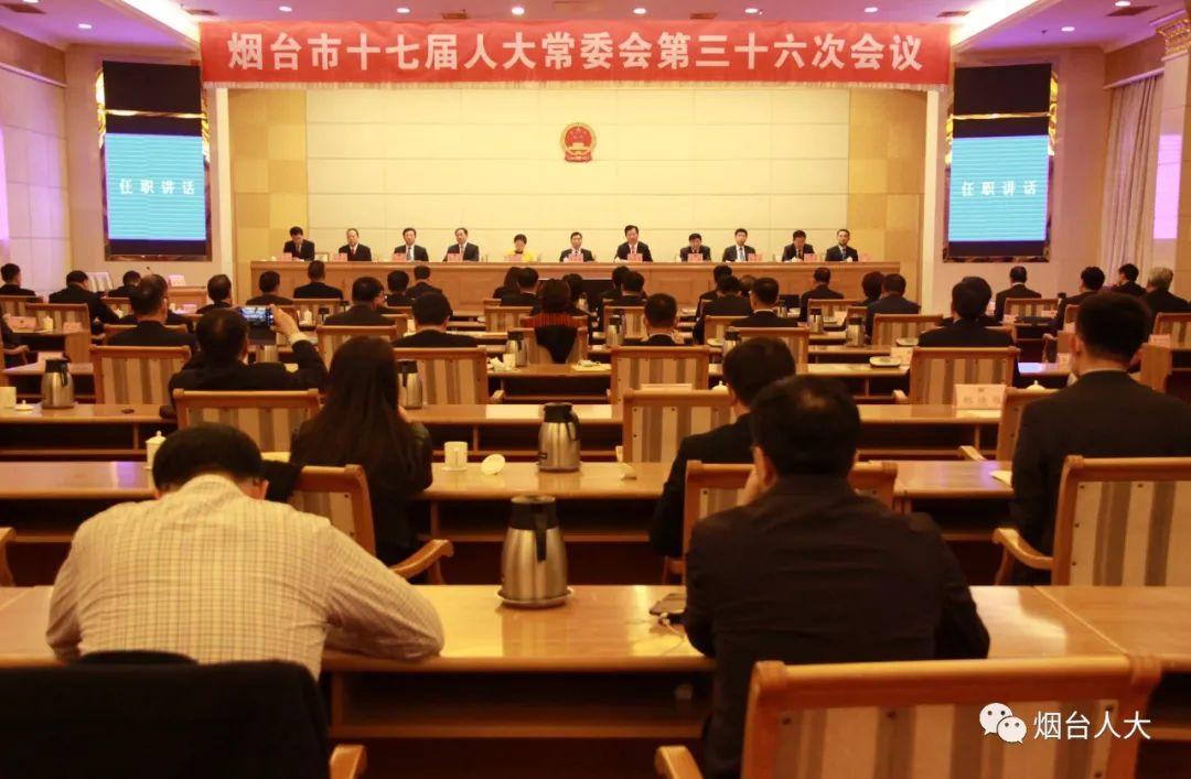 郑德雁任山东烟台市副市长、代理市长