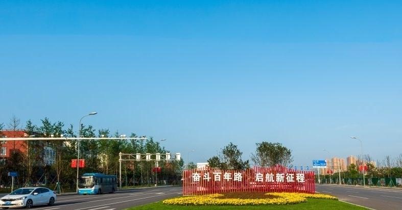 """学党史见行动 长沙县黄兴镇开启城市""""美颜""""模式"""