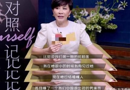 窦骁回复网友评论:我也2G了!否认与何超莲结婚